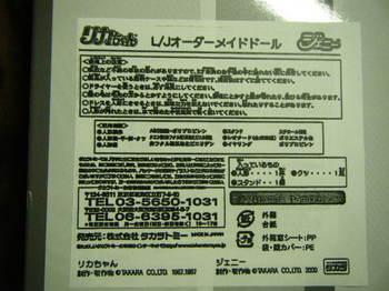 DSCF2249.JPG